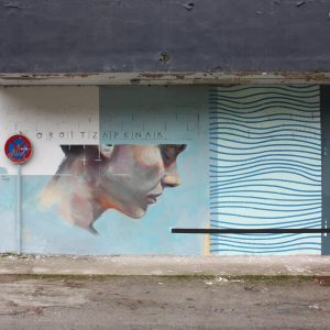Oroitzapenak Wall